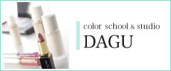 color school & studio DAGU